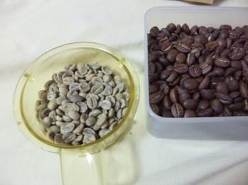 ブエノスアイレス焙煎前後比較。2009年4月19日